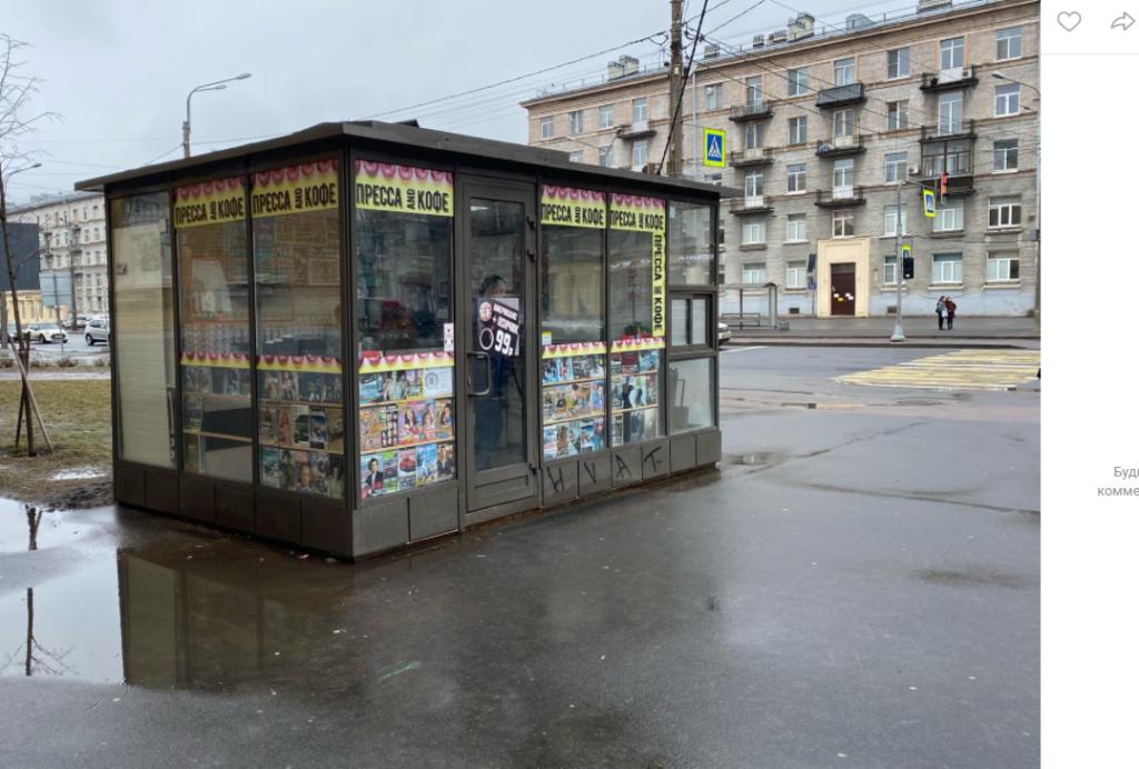 В администрации Василеостровского района пообещали следить за сомнительными ларьками