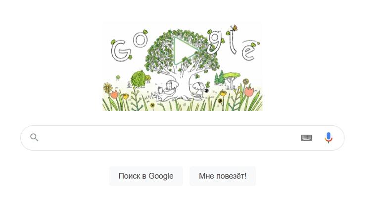 Google посвятил новый дудл Дню Земли