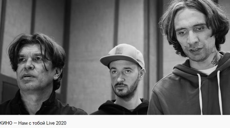 «Песни, которые давно вошли в ДНК»: рок-группа «КИНО» выступит на июньском фестивале