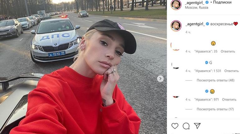 Анастасию Ивлееву в очередной раз остановили сотрудники ДПС