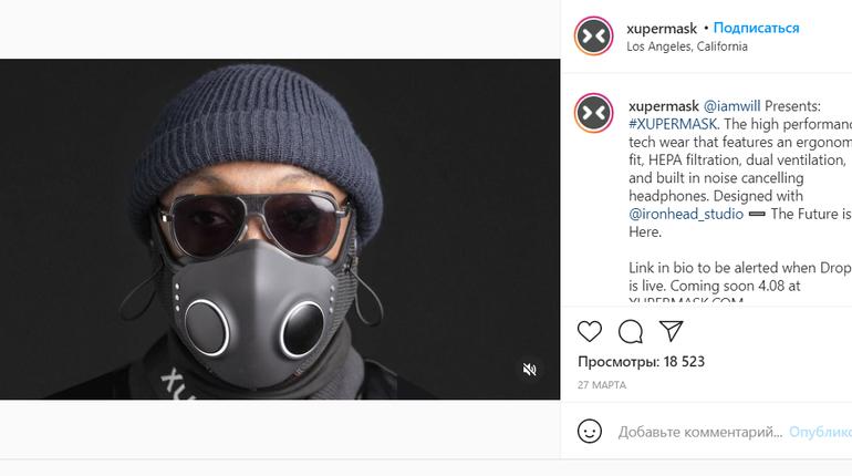 Рэпер презентовал защитную маску с наушниками и микрофоном