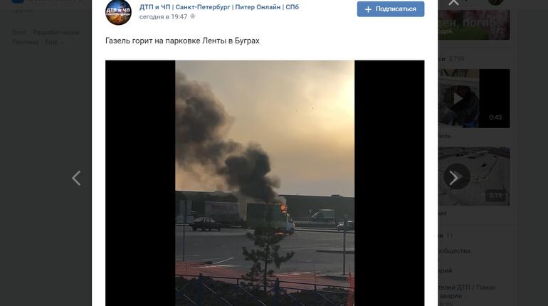 Грузовик горит на парковке «Ленты» в посёлке Бугры