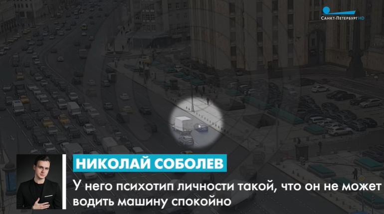 Николай Соболев считает, что пранкера Эдварда Била «давно надо было лишить прав»