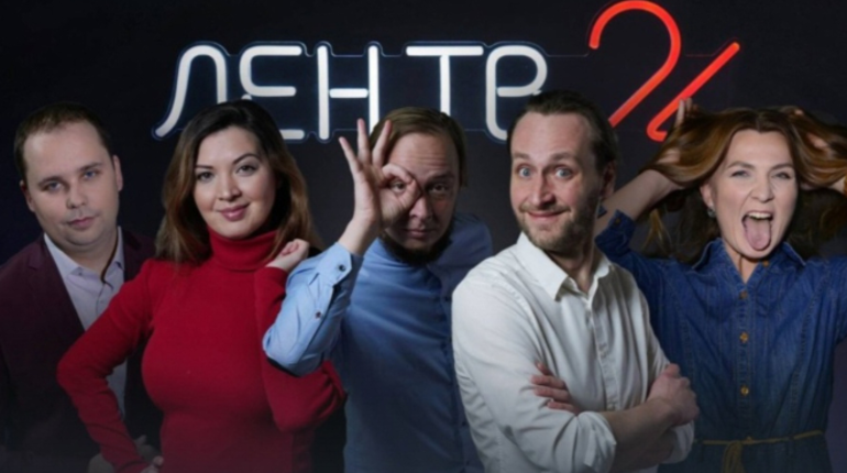 Телеканал ЛенТВ24 стал лауреатом российского конкурса «МедиаБренд-2021
