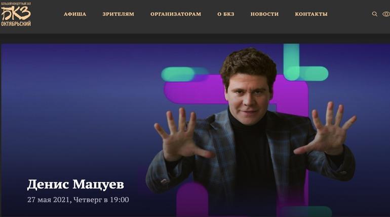 На День города в Петербурге выступит джазовый пианист Денис Мацуев