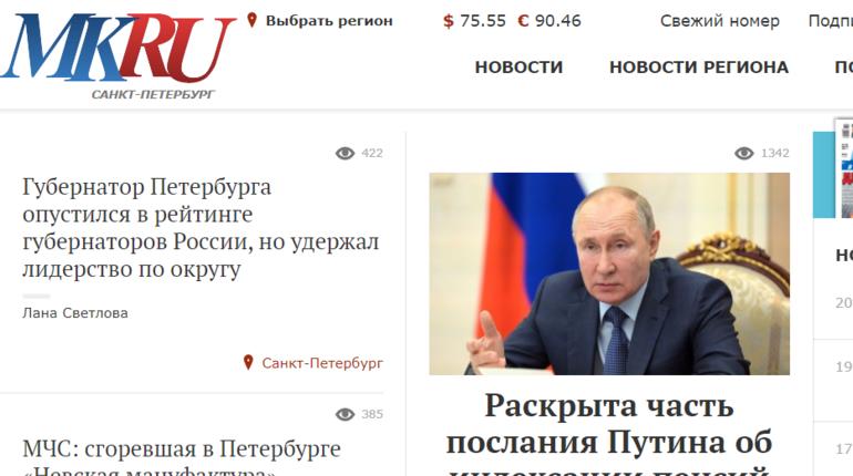 У «МК в Питере» поменяется издатель — им станет Тимофей Шабаршин