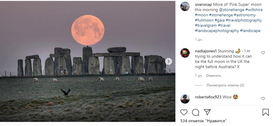 «Розовая» Луна предстала перед жителями Земли