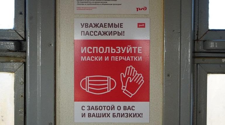 В областном общественном транспорте оштрафовали сотни безмасочников