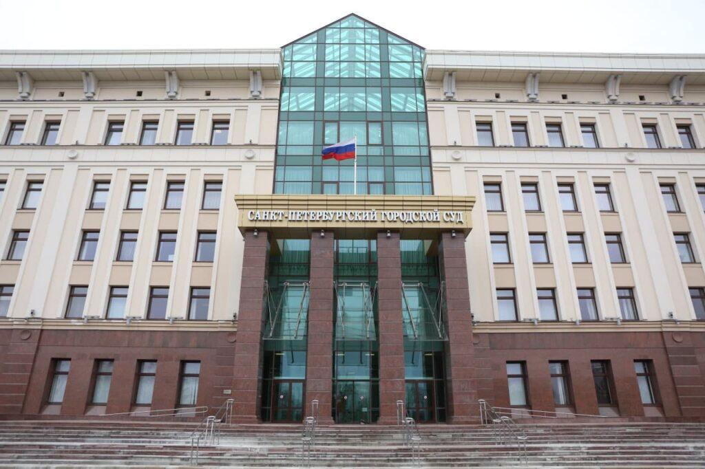 Пенсионеру из Петербурга назначили условный срок за разглашение гостайны