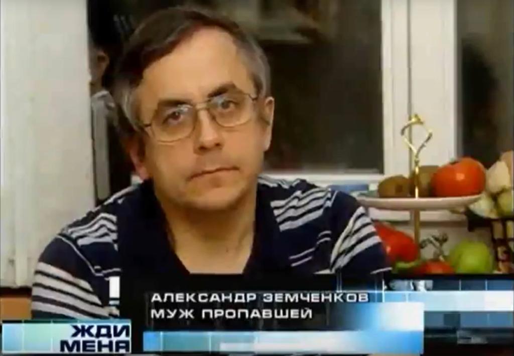 Обвиняемого в расчленении жены врача Мариинки арестовали спустя 11 лет