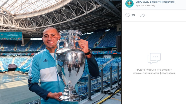 Кубок Евро-2020 прибыл в Петербург