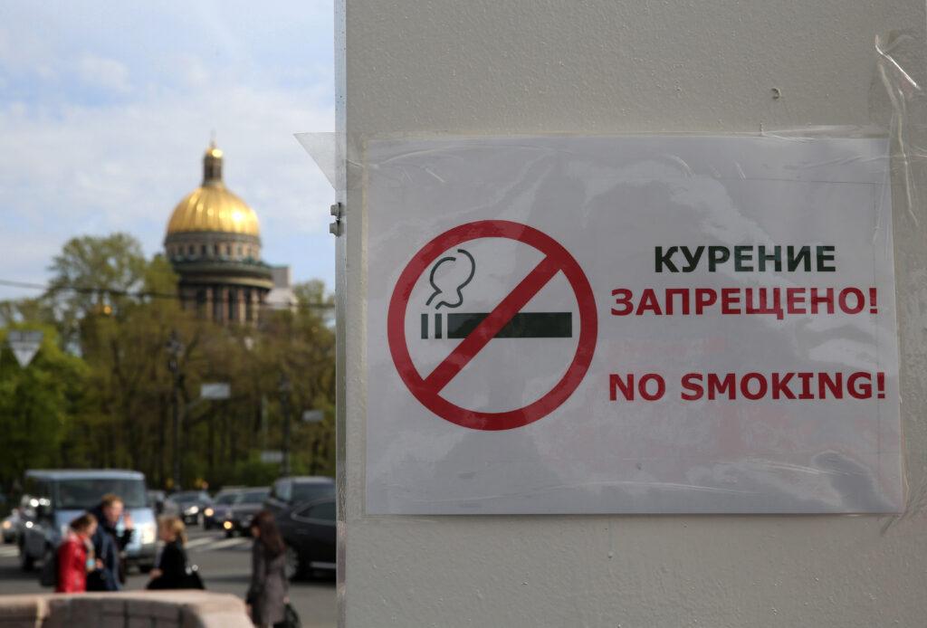 Минздрав планирует ужесточить меры по борьбе с курением