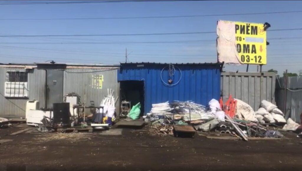 По итогам рейдов петербургская полиция прикрыла 4 пункта по переработке металлолома