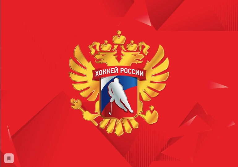 Объявлен расширенный состав сборной России по хоккею для участия в финале Евротура