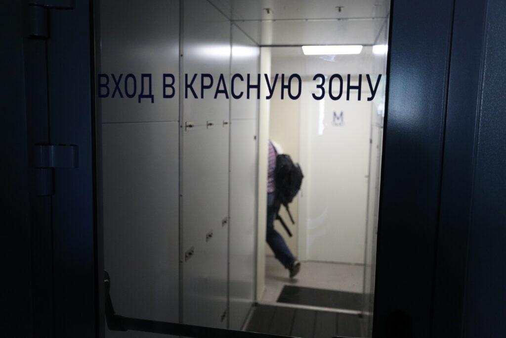 Петербургский главврач назвала новые симптомы коронавируса