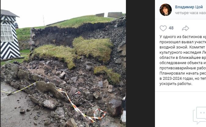 В Приозерске рухнула часть стены старинной крепости Корела