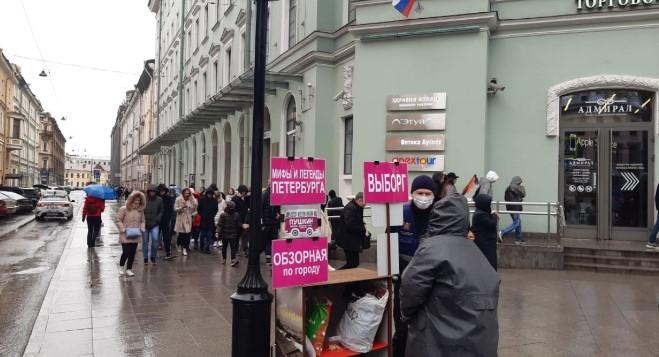 В Петербурге хотят аттестовывать гидов, но могут пострадать авторские экскурсии
