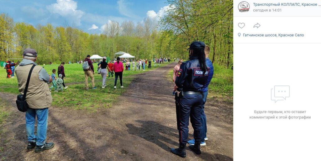 Петербуржцы пожаловались на корпоратив  в заказнике Дудергофские высоты