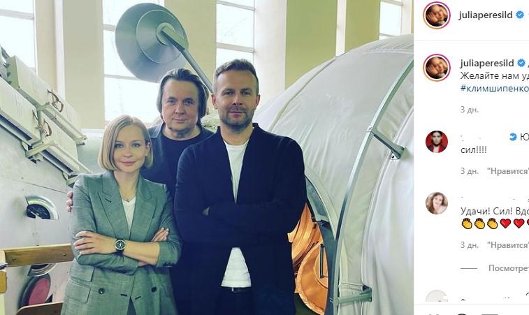Пересильд и  Шипенко отправятся на МКС для съемок в фильме «Вызов»