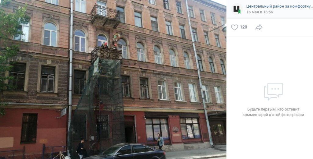 На 4-й Советской улице в Петербурге историческое здание лишили балкона