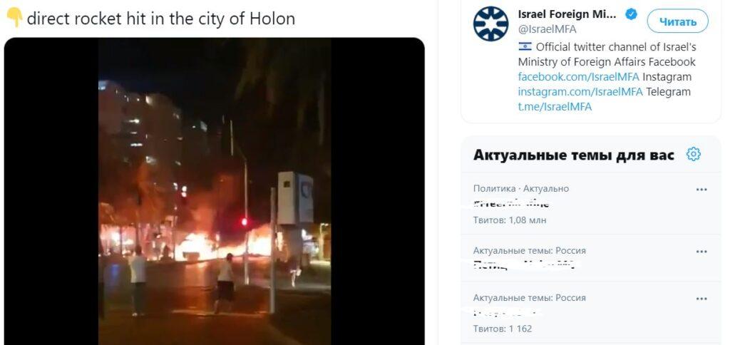 ХАМАС с воздуха атаковал химзавод Израиля на границе с сектором Газа