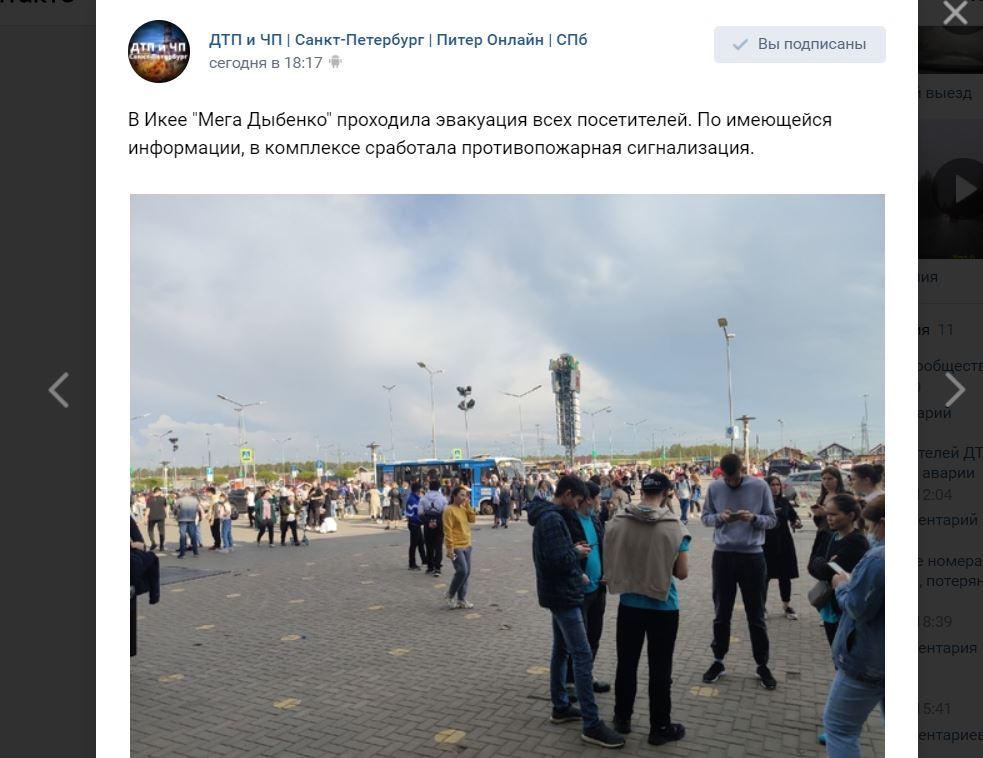 В «Мега Дыбенко» по неизвестной причине эвакуировали всех посетителей