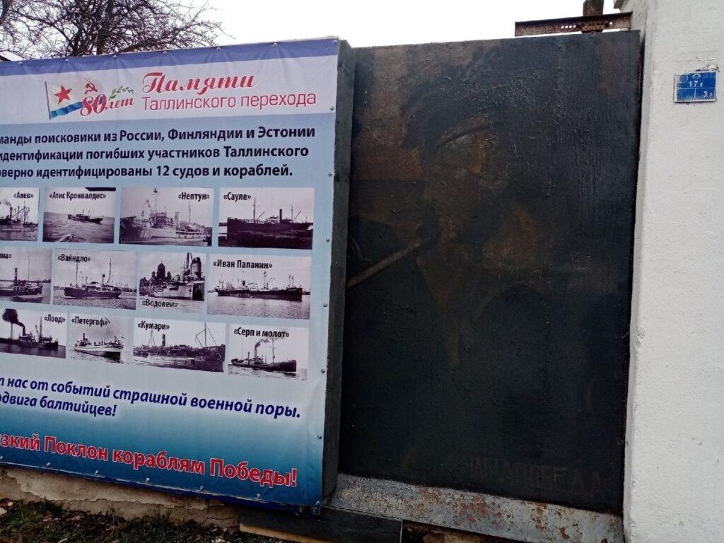 В Кронштадте на место закрашенного граффити о войне повесили плакат