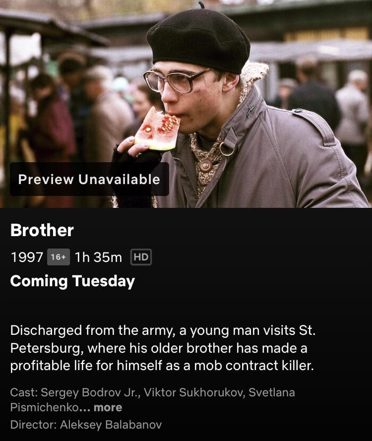 Фильмы Балабанова «Брат» и «Брат 2» появятся на Netflix с 1 июня