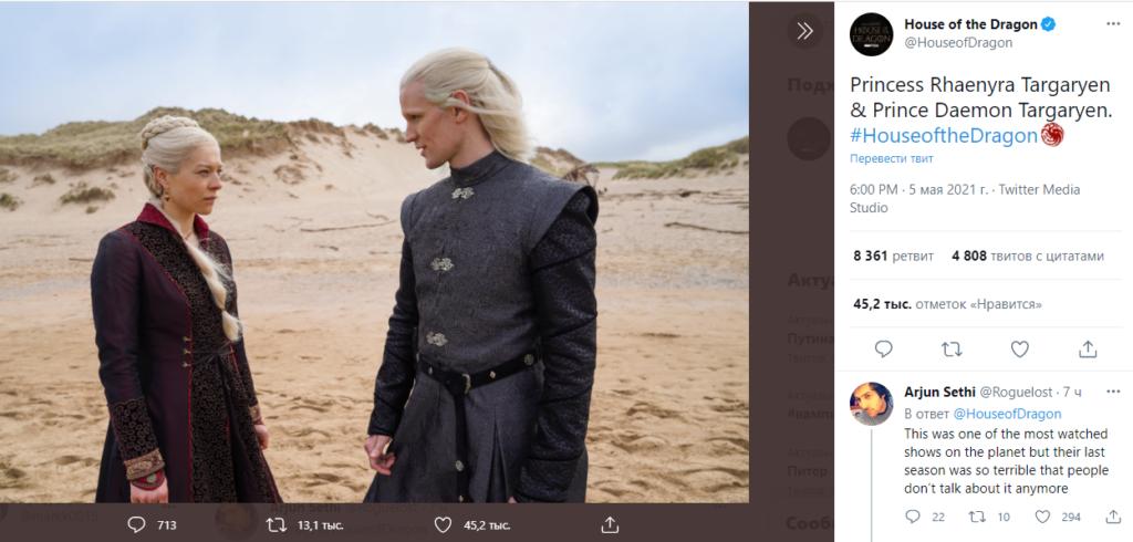 В интернете появились первые кадры приквела «Игры престолов» – «Дома дракона»