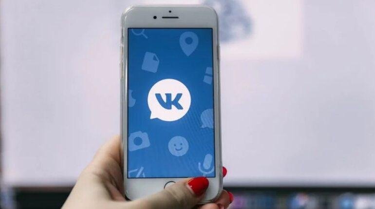 Суд в Петербурге оштрафовал «ВКонтакте» на 1,5 млн рублей