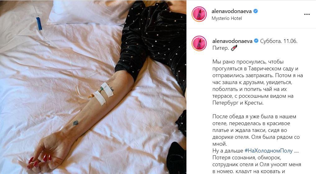 В Петербурге у Водонаевой случилась транзиторная ишемическая атака: она упала в обморок