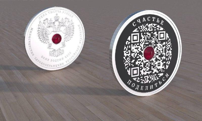 Доноров начнут поощрять специальными монетами