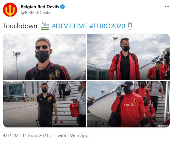 Сборная Бельгии прилетела в Петербург