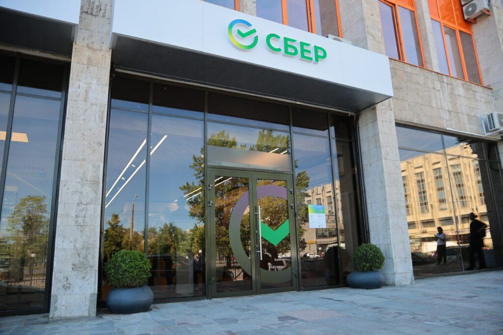 СберБанк отменил комиссию для переводов за рубеж
