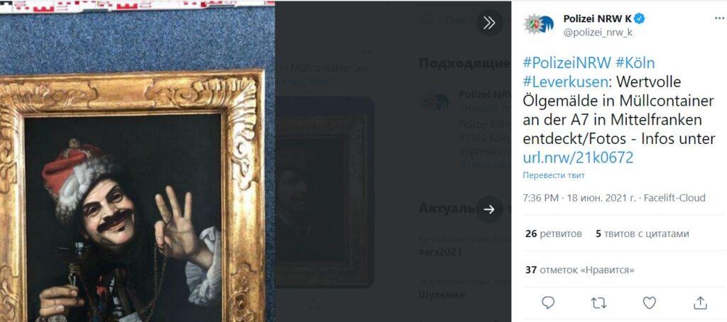 Выброшенные на мусорку картины в Германии могут оказаться оригиналами 17 века