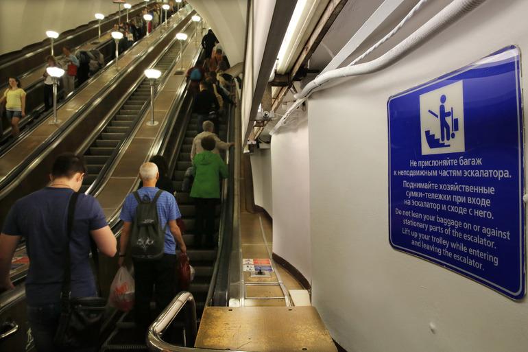 На строительство петербургского метро из бюджета выделят 150 млрд рублей