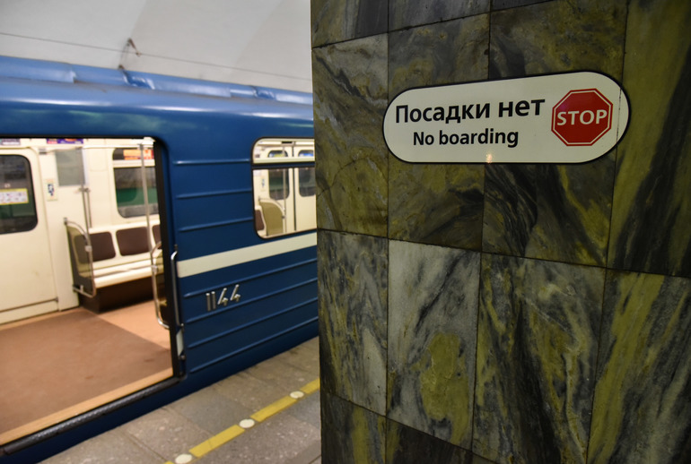Власти Петербурга попросили 97 млрд рублей из ФНБ на 950 вагонов метро
