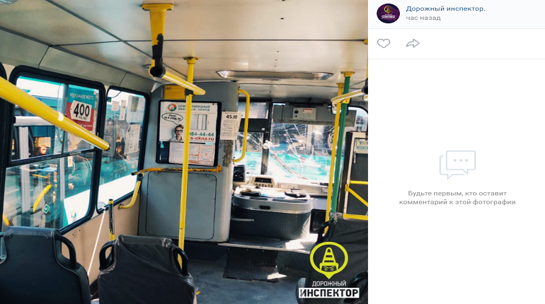 Опубликованы фото из автобуса, попавшего в ДТП на Ленинском