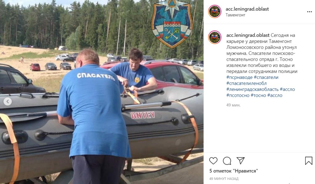 На карьере в Ломоносовском районе утонул мужчина