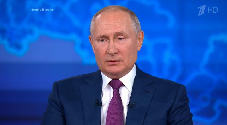 Путин: Россия продолжит помогать Турции в тушении лесных пожаров