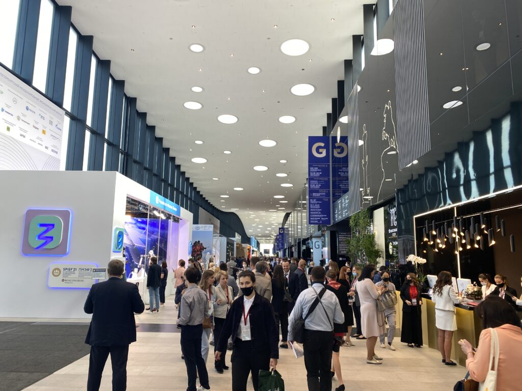 На ПМЭФ подписали соглашение о вхождение Петербурга в ассоциацию по распространению технологий ИИ