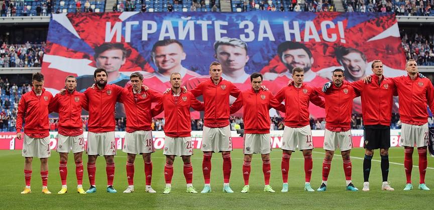 Сборная России проиграла Бельгии в матче группового этапа Евро-2020 в Петербурге