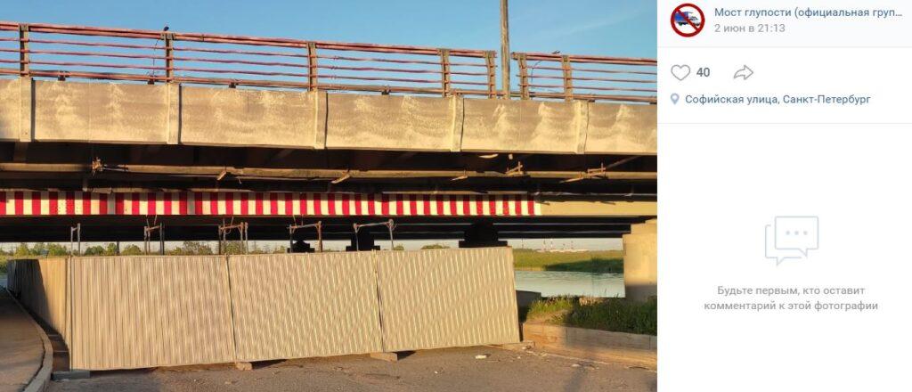 Расстояние под «мостом глупости» увеличат почти за 18 миллионов рублей