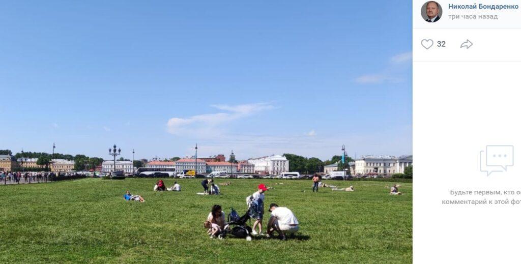 Петербуржцев пригласили прилечь на необработанные от клещей газоны