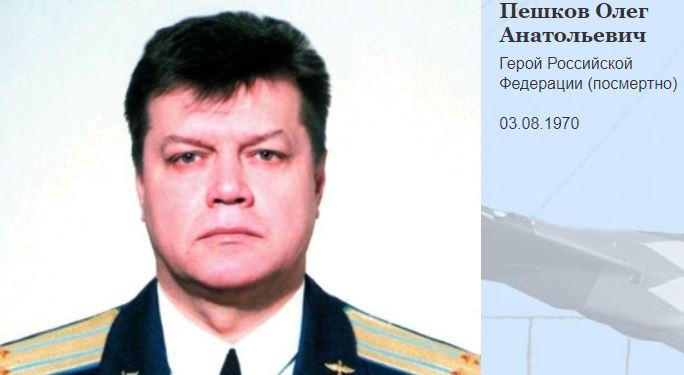 Полиция Приморья задержала осквернивших памятник Герою России Пешкову подростков