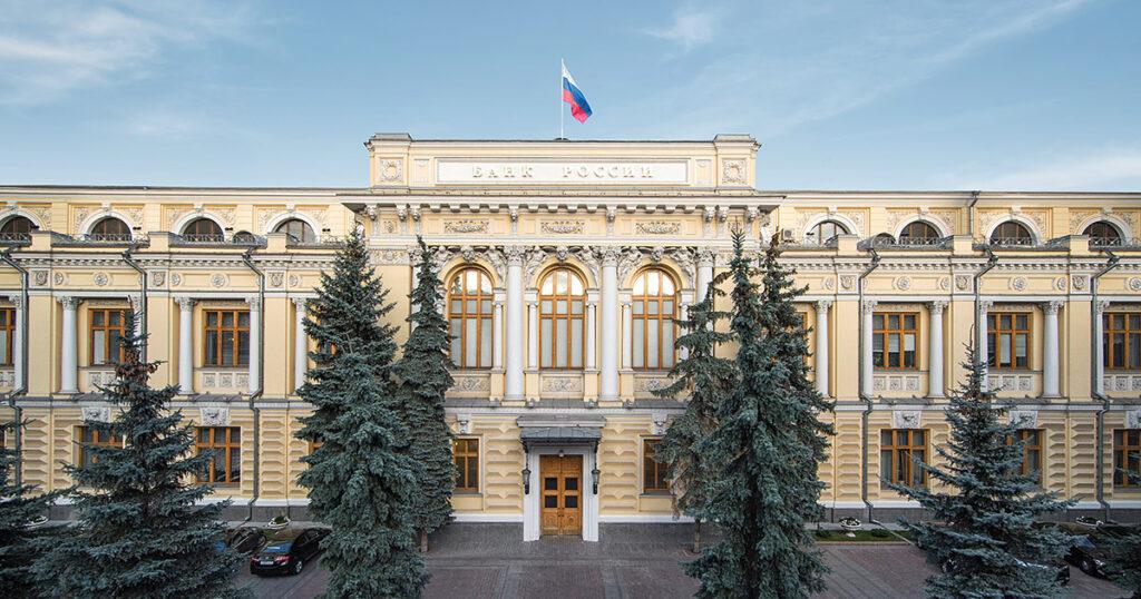 Банк России определил 12 банков для проведения тестирования цифрового рубля