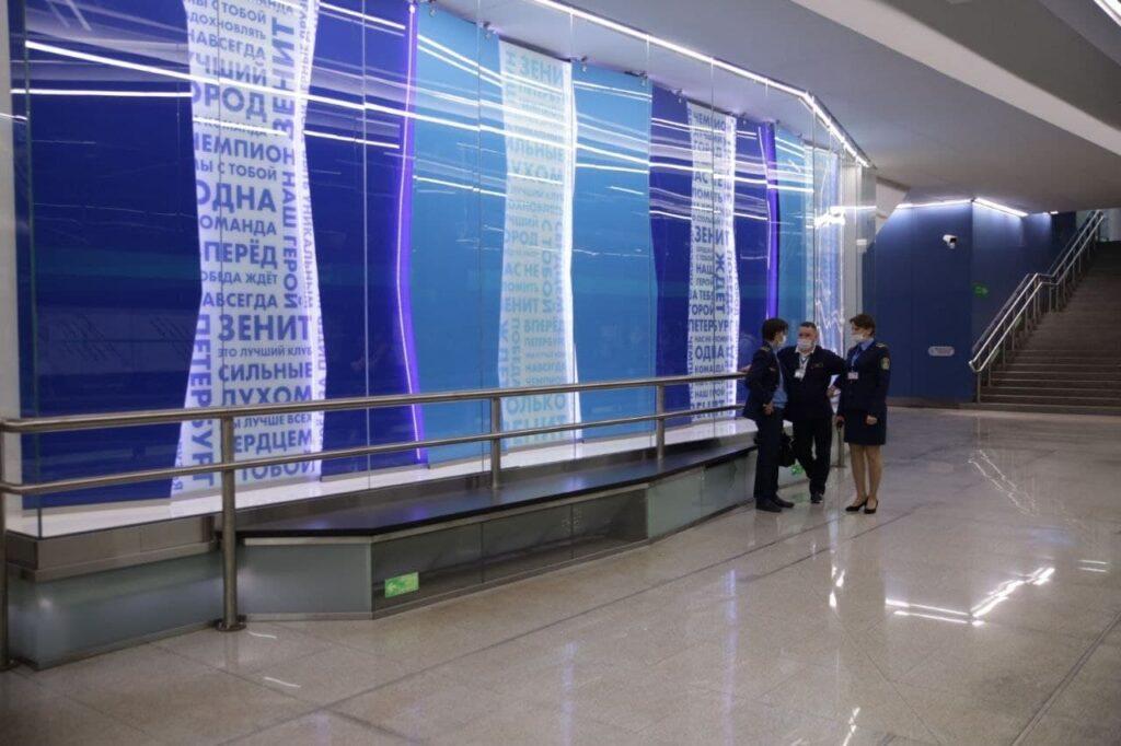 Один из вестибюлей станции «Зенит» закрыли после окончания Евро-2020