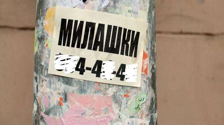 Дайджест Мойки78: реклама проституток на Василеостровском, петербуржцы против застройки города, «печальный» парк Авиаторов, москвичи смещают местных градозащитников