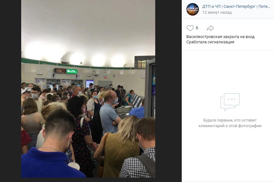 Станцию «Василеостровская» открыли для пассажиров