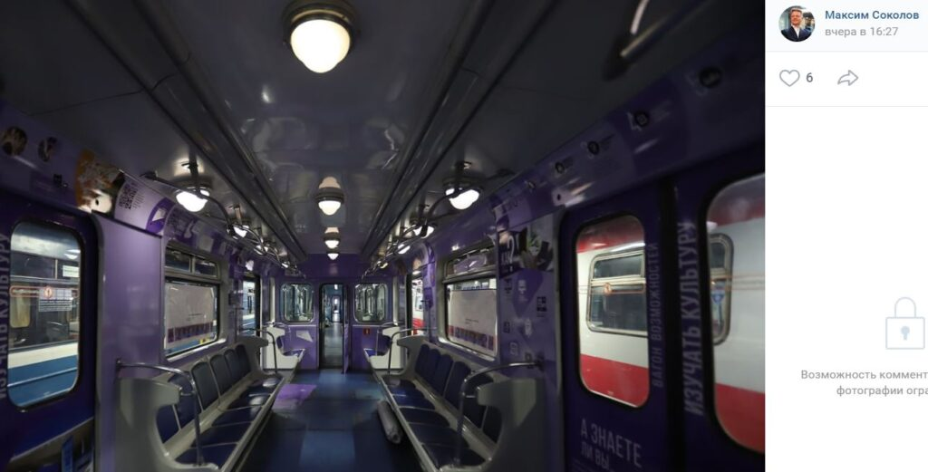 На первой линии петербургского метро запускают тематический «поезд возможностей»